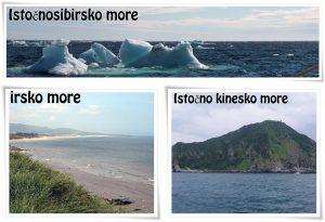 zanimljiva geografija more na slovo i
